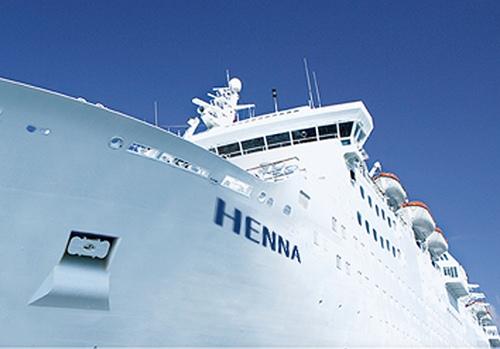 Crucero Henna